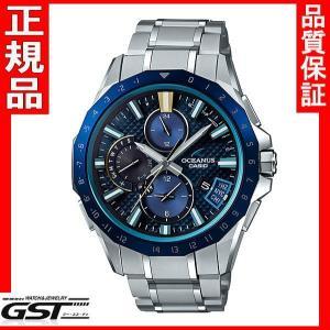 カシオ OCEANUS正規保証書OCW-G2000RA-1AJF オシアナス 電波ソーラー腕時計(銀色〈シルバー〉限定品|gst