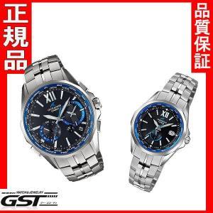 カシオ ペア腕時計オシアナスマンタOCW-S3400-1AJF-OCW-S340-1AJF(銀色〈シルバー〉)|gst