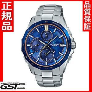 カシオOCEANUSオシアナスマンタ OCW-S4000E-2AJF電波ソーラー腕時計(銀色〈シルバー〉) 正規保証書|gst