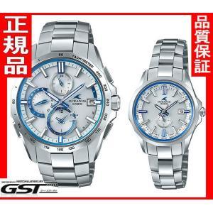 ペア腕時計オシアナスマンタOCW-S4000F-7AJF-OCW-S350F-7AJFソーラー腕時計11月新発売|gst