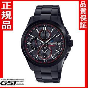 限定品カシオ正規国産品OCW-T2610BR-1AJR オシアナスコラボレーションモデル 電波ソーラー腕時計(銀色〈シルバー〉)|gst