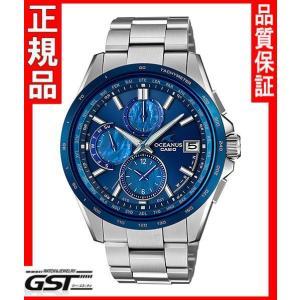 カシオ正規国産品OCW-T2610F-2AJF「オシアナス オーシャン・ブルー」電波ソーラー腕時計(銀色〈シルバー〉)|gst