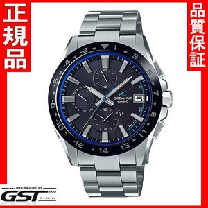 OCEANUSカシオCASIO正規保証書 OCW-T3000A-1AJF オシアナス 電波ソーラー腕時計(銀色〈シルバー|gst