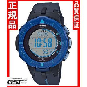限定・限定品カシオプロトレックPRG-300-2JFソーラー腕時計メンズ(青色〈ブルー〉)|gst