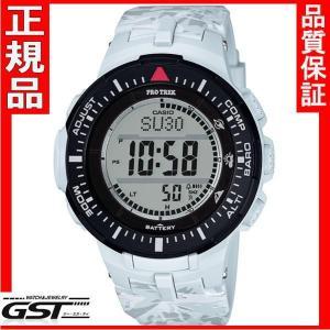 カシオプロトレックPRG-300CM-7JFソーラー腕時計限定品・限定モデルカモフラージュ柄メンズ(白色〈ホワイト〉)|gst