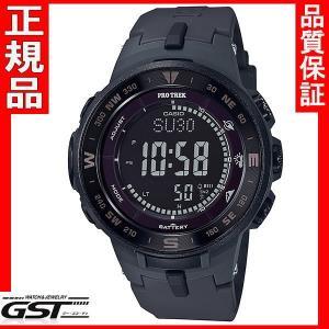 カシオPRG-330-1AJF プロトレック ソーラー電波腕時計メンズ(黒色〈ブラック〉)|gst