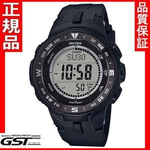 カシオプロトレックPRG-330-1JFソーラー電波腕時計メンズ(黒色〈ブラック〉)新発売|gst