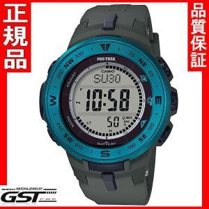 カシオ PRG-330-2AJF「プロトレック」 ソーラー腕時計 |gst