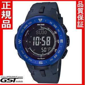 カシオPRG-330-2JF プロトレック ソーラー電波腕時計メンズ(黒色〈ブラック〉)|gst