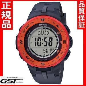 カシオ PRG-330-4AJF「プロトレック」 ソーラー腕時計 |gst