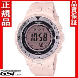ホワイトデーギフト、カシオプロトレックPRG-330-4JFソーラー腕時計メンズ(桃色〈ピンク〉)新発売|gst