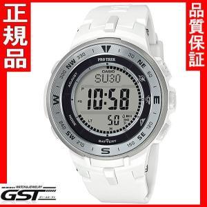 カシオプロトレックPRG-330-7JFソーラー電波腕時計メンズ(白色〈ホワイト〉)新発売|gst