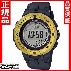 カシオ PRG-330-9AJF「プロトレック」 ソーラー腕時計 |gst