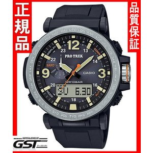 カシオプロトレックPRG-600-1JF腕時計メンズ(黒色〈ブラック〉)|gst