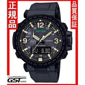 カシオプロトレックPRG-600Y-1JF腕時計メンズ(黒色〈ブラック〉)|gst