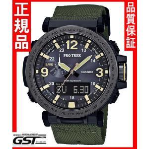 カシオプロトレックPRG-600YB-3JF腕時計メンズ(黒色〈ブラック〉)|gst