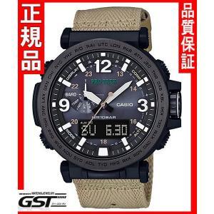 カシオプロトレックPRG-600YBE-5JRソーラー腕時計メンズ(茶色〈ブラウン〉・黒色〈ブラック〉)|gst