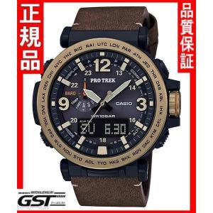 カシオプロトレックPRG-600YL-5JFソーラー腕時計メンズ(茶色〈ブラウン〉)|gst