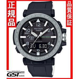 カシオプロトレックPRG-650-1JFソーラー電波腕時計メンズ(黒色〈ブラック〉)|gst