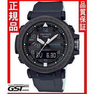 カシオプロトレックPRG-650Y-1JFソーラー電波腕時計メンズ(黒色〈ブラック〉)|gst