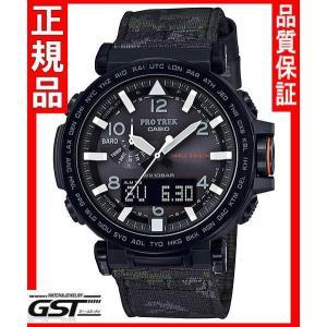 国内モデルカシオプロトレックPRG-650YBE-3JRソーラー電波腕時計メンズ(黒色〈ブラック〉)|gst