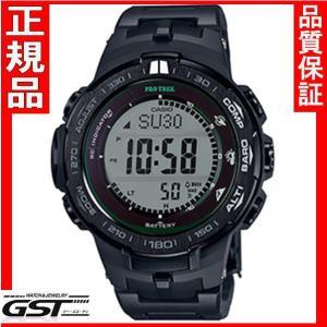 カシオプロトレックPRW-3100FC-1JFソーラー電波腕時計メンズ(黒色〈ブラック〉)|gst