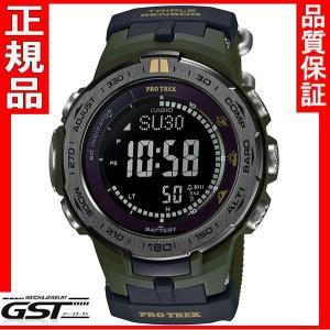 カシオプロトレックPRW-3100G-3JRソーラー電波腕時計「マナスル」メンズ(緑色〈グリーン〉)|gst