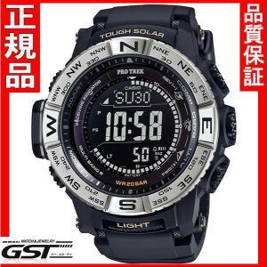 カシオプロトレックPRW-3510-1JFソーラー電波腕時計メンズ(黒色〈ブラック〉)|gst