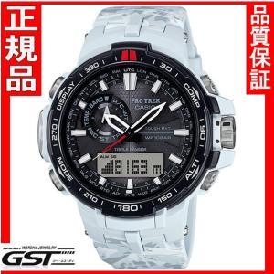 正規国産品カシオプロトレックPRW-6000SC-7JFソーラー電波腕時計限定品・限定モデルカモフラージュ柄メンズ(白色〈ホワイト〉)|gst