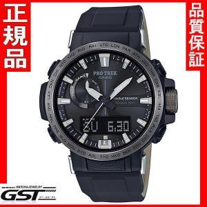 カシオ 登山腕時計 PRW-60YAE-1AJR プロトレック クライマーライン ソーラー電波メンズ黒色ブラック|gst