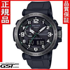 カシオプロトレックPRW-6600Y-1JFソーラー電波腕時計メンズ(黒色〈ブラック〉)|gst