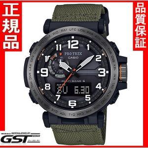カシオプロトレックPRW-6600YB-3JFソーラー電波腕時計メンズ(黒色〈ブラック〉)国内モデル|gst