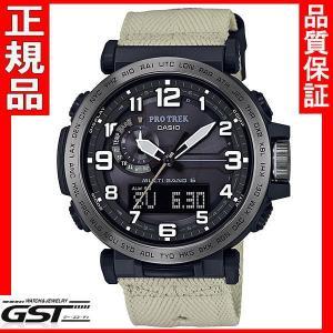 カシオプロトレックPRW-6600YBE-5JRソーラー電波腕時計メンズ(黒色〈ブラック〉)|gst