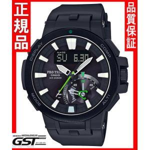 カシオプロトレックPRW-7000-1AJFソーラー電波腕時計メンズ(黒色〈ブラック〉)|gst