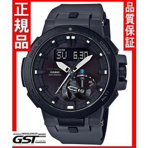 カシオプロトレックPRW-7000FC-1BJFソーラー電波腕時計メンズ(黒色〈ブラック〉)|gst