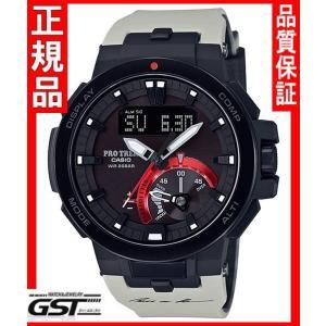 カシオプロトレックPRW-7000TN-8JR「O.S.P T.NAMIKIリミテッドモデル」ソーラー電波腕時計メンズ(黒色〈ブラック〉・灰色〈グレー〉)|gst