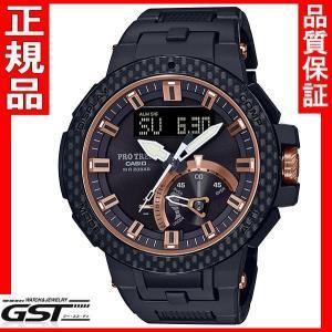限定カシオPRW-7000X-1JR「プロトレックMulti Field Line Carbon Edition」 ソーラー電波腕時計 |gst