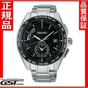☆ブライツSAGA167セイコーソーラー電波腕時計メンズ|gst
