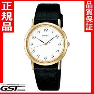 ☆SCDP030セイコー腕時計 スピリット メンズ|gst