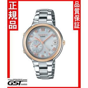 シーンSHB-200ASG-7AJF「VOYAGE TIME RING Series」カシオソーラー腕時計レディース|gst