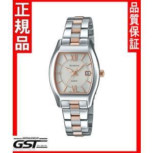 シーンSHS-4501SPG-9AJFカシオソーラー腕時計レディース|gst