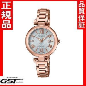 シーンSHS-4502LTD-7AJRカシオソーラー腕時計 SHEEN レディース|gst