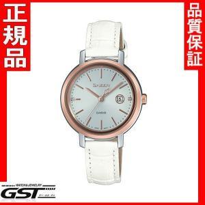 シーン SHS-4525PGL-7AJF カシオ ソーラー腕時計 SHEEN レディース10月発売予定|gst