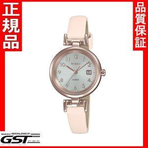 シーンSHS-D200CGL-4AJF カシオ ソーラー腕時計 SHEEN レディース2月発売予定|gst