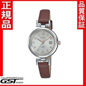シーンSHS-D200L-4AJF カシオ ソーラー腕時計 SHEEN レディース2月発売予定|gst