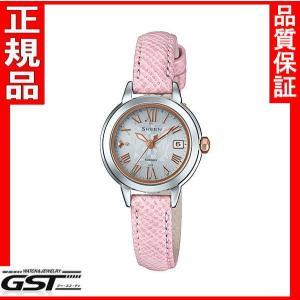 シーンSHW-5000LTD-7AJRカシオソーラー電波腕時計「SHEEN」レディース5月発売予定|gst