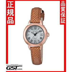 シーンSHW-5000PGL-7AJFカシオソーラー電波腕時計「SHEEN」レディース|gst