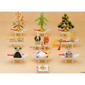 結納飾り 宝六号9点セット V008-04(関西地方)|gst