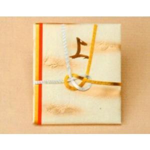 結納家族書V013-03(関西地方)|gst
