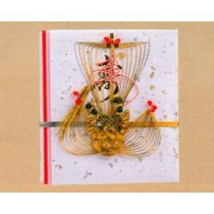 結納目録書V013-14(関西地方)|gst